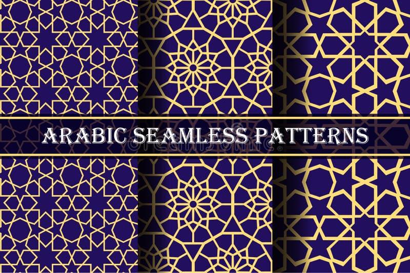 套3个阿拉伯样式背景 几何无缝的回教装饰品背景 在深蓝色板显示的黄色 向量例证