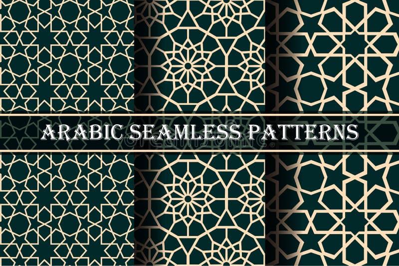 套3个阿拉伯样式背景 几何无缝的回教装饰品背景 在深绿色板显示的黄色 库存例证