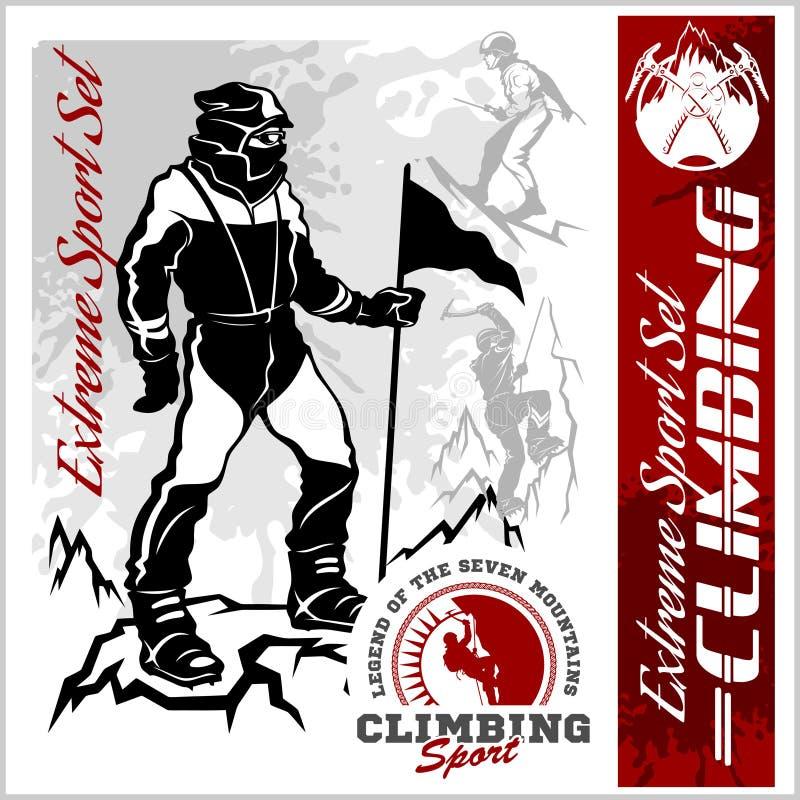套登山葡萄酒商标、象征、剪影和设计元素 向量例证