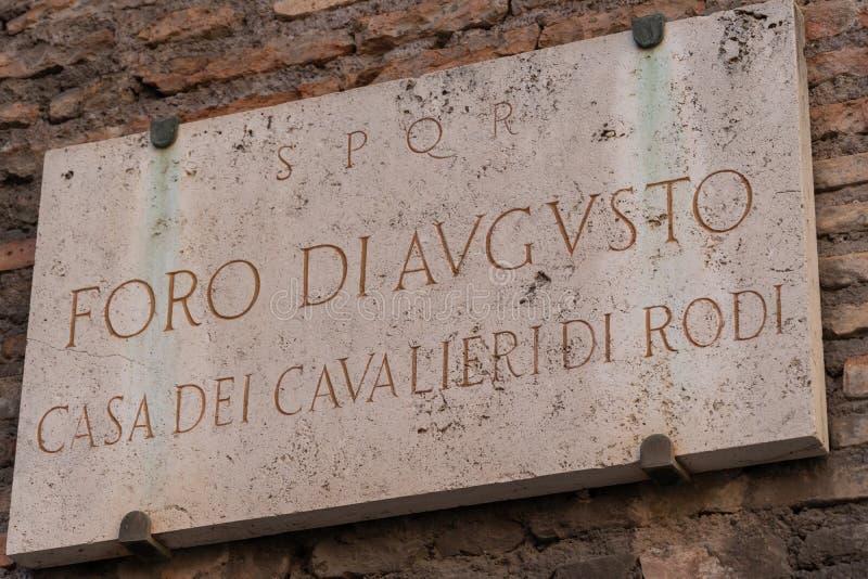 奥古斯都名字标志,罗马论坛  库存照片