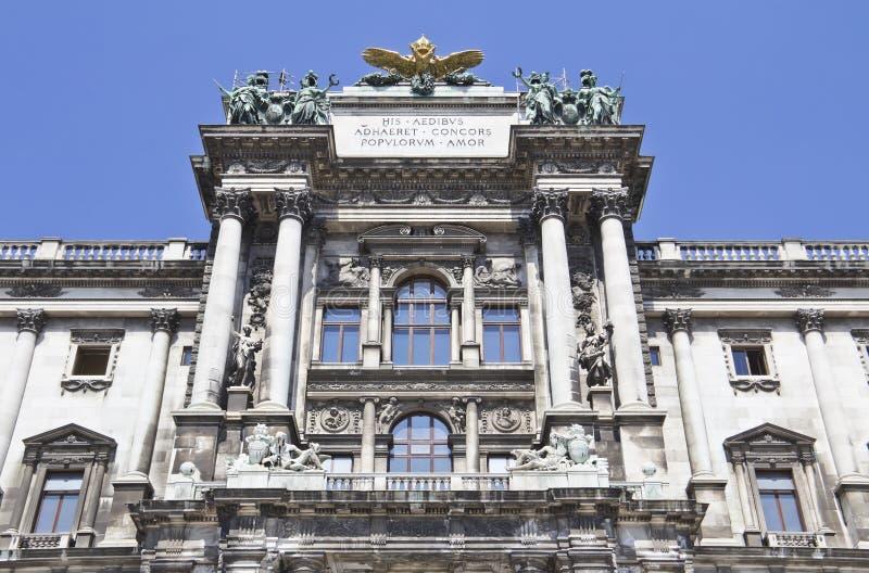奥地利, Hofburg在维也纳 免版税库存照片