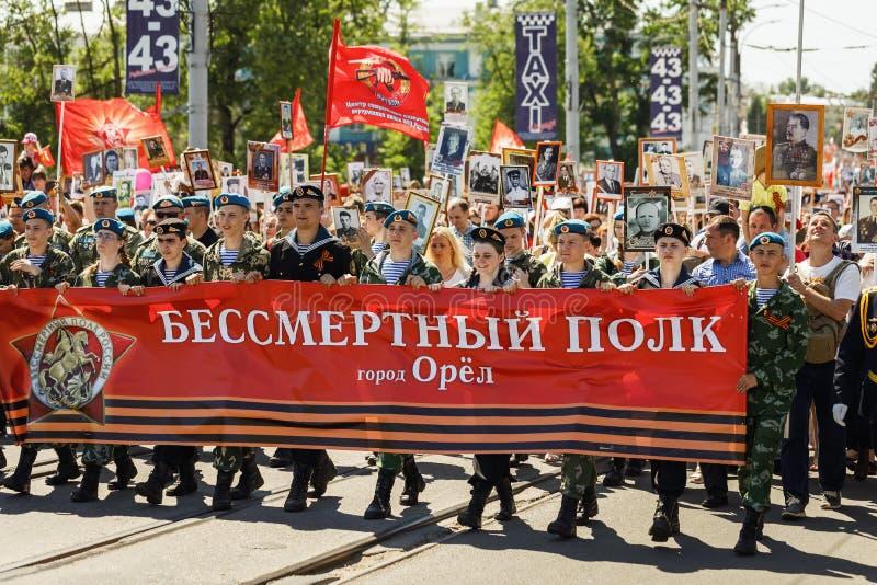 奥廖尔州,俄罗斯- 2018年5月09日:不朽的军团的游行以纪念胜利天在秒钟二战 免版税图库摄影