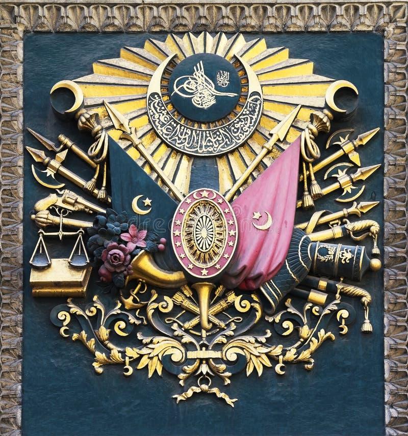 奥斯曼帝国标志 免版税库存图片