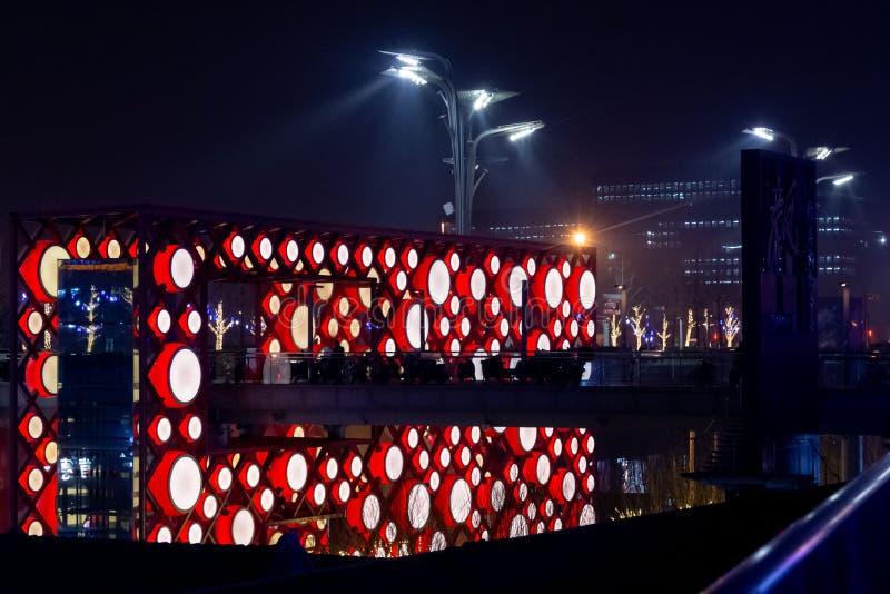 奥林匹克公园夜视图 免版税图库摄影