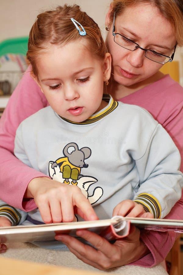 女儿母亲读取