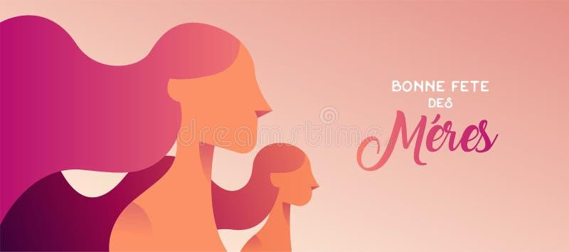 女儿爱的愉快的母亲节法国横幅 库存例证