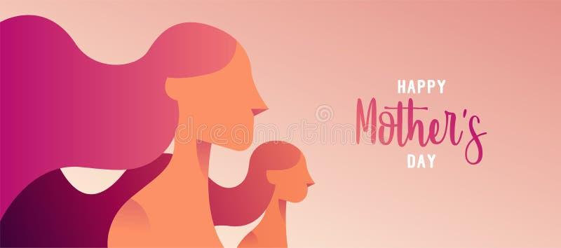 女儿爱的愉快的母亲节网横幅 向量例证