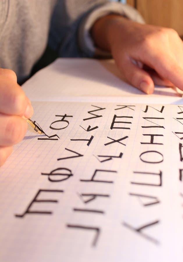 女孩写冲程。 免版税图库摄影