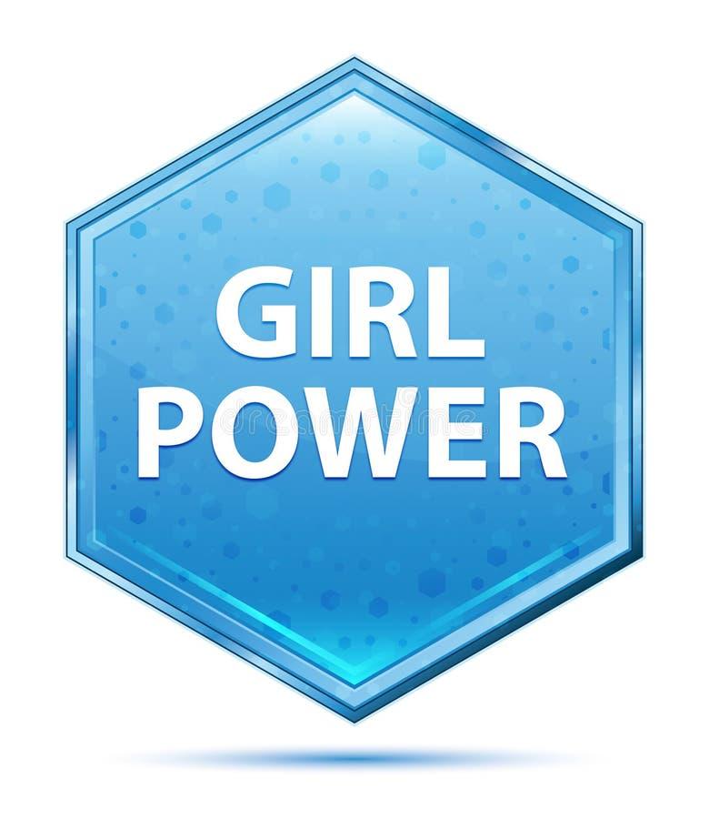 女孩力量水晶蓝色六角形按钮 向量例证