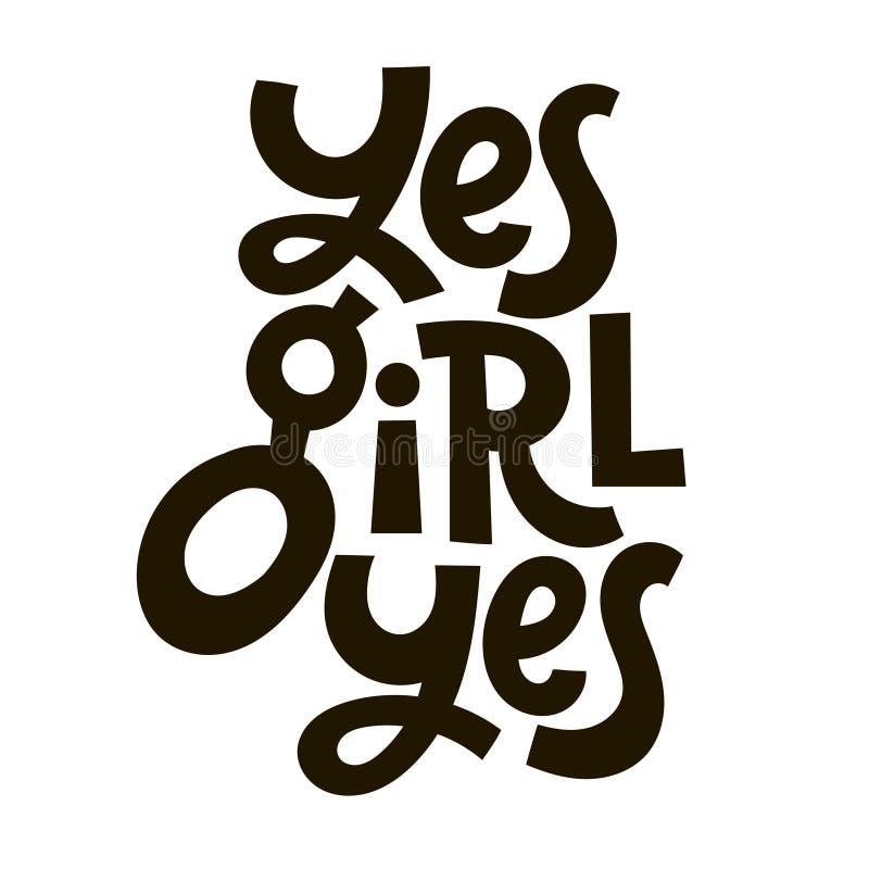 女孩力量行情 库存例证