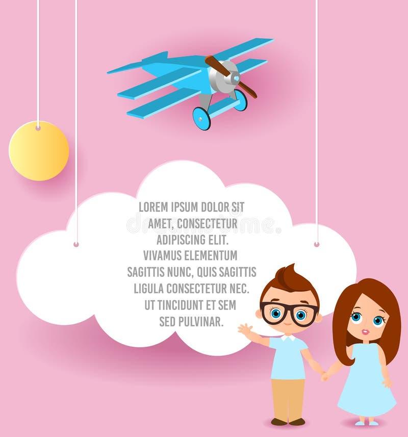 女孩和年轻男孩戴眼镜 导航云彩和平面飞行纸艺术在天空 模板与空间f的宣传手册 向量例证