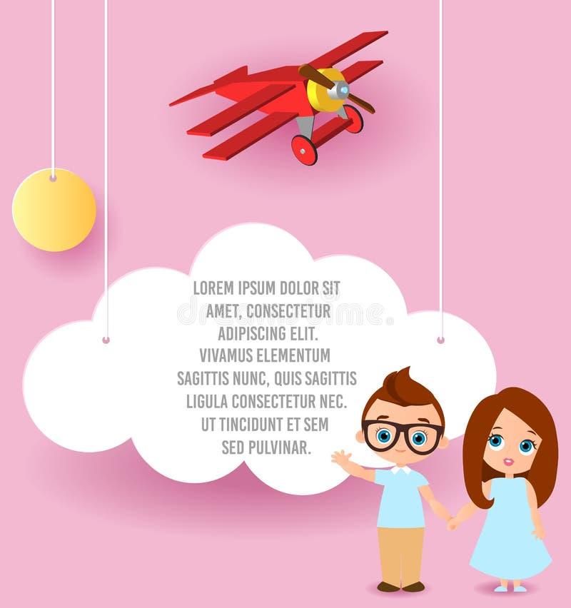 女孩和年轻男孩戴眼镜 导航云彩和平面飞行纸艺术在天空 模板与空间f的宣传手册 库存例证