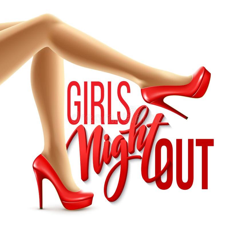 女孩夜集会设计 也corel凹道例证向量 皇族释放例证