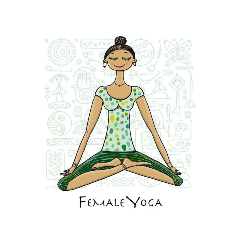女孩莲花坐年轻人 Padmasana妇女凝思 您的设计的剪影 皇族释放例证
