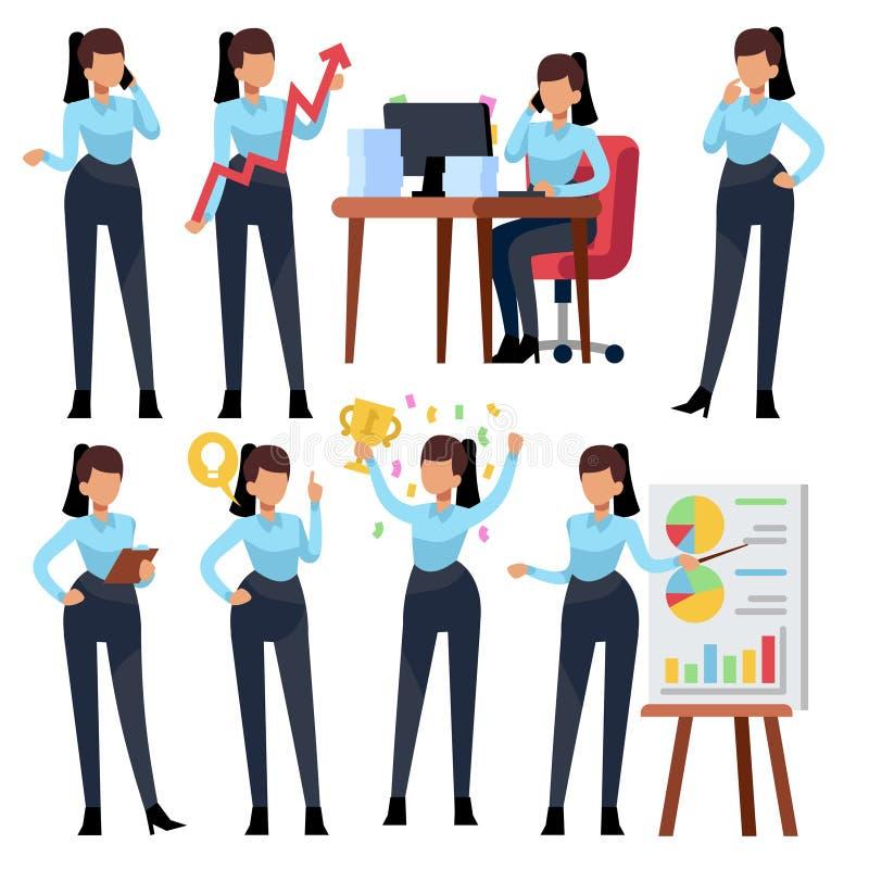 女实业家字符 年轻女商人专家工作在办公室 女孩雇员动画片传染媒介集合 向量例证