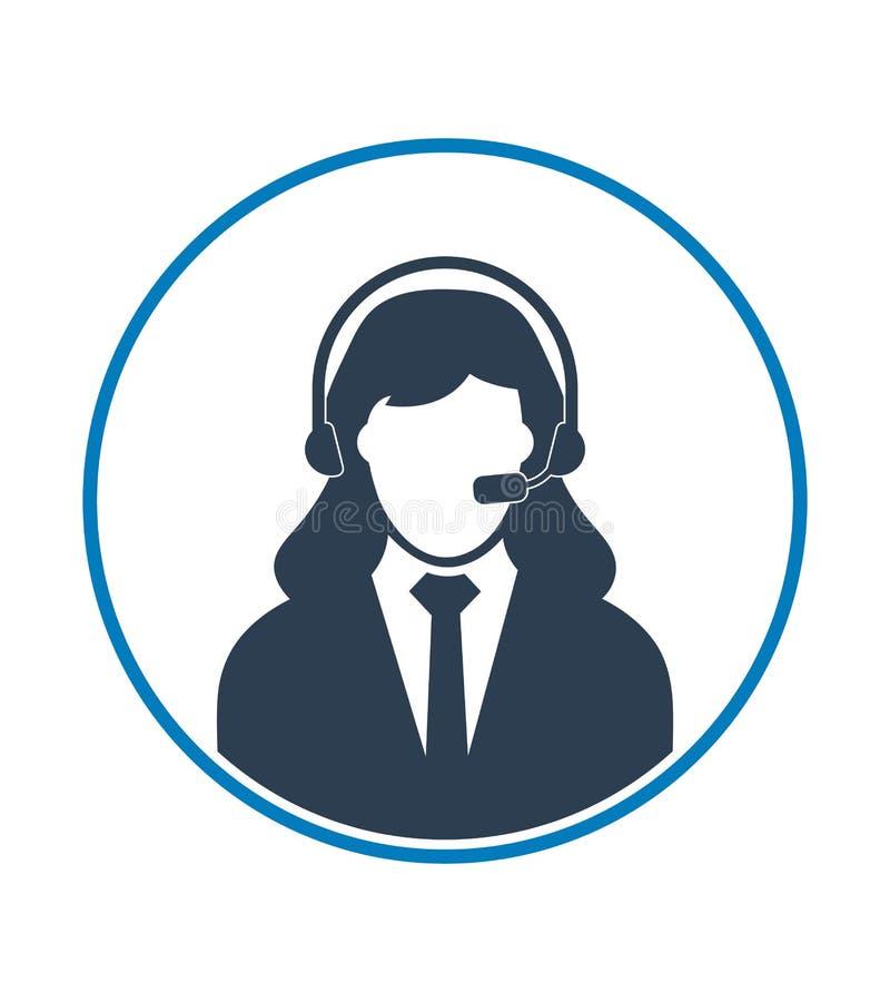 女性电话中心操作员象 库存例证