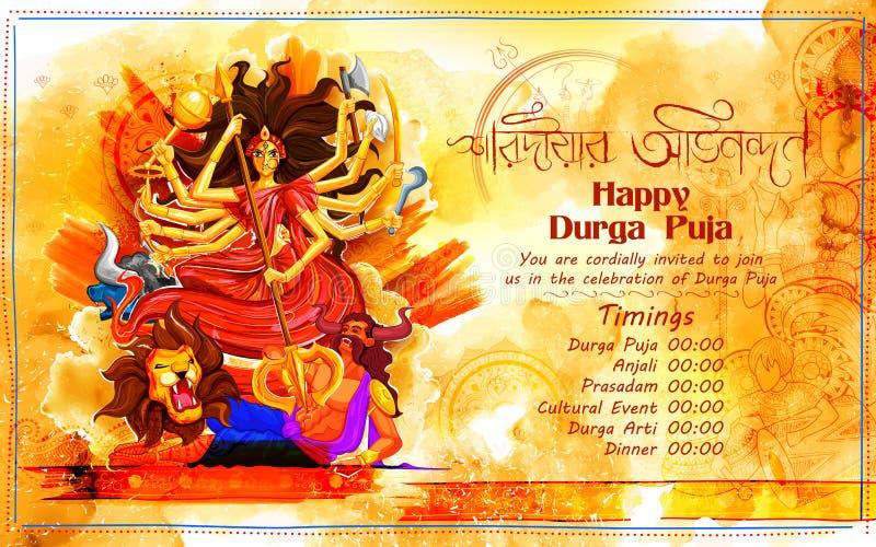 女神杜尔加在与孟加拉文本sharodiya abhinandan意思秋天问候的Subho Bijoya愉快的Dussehra背景中 库存例证