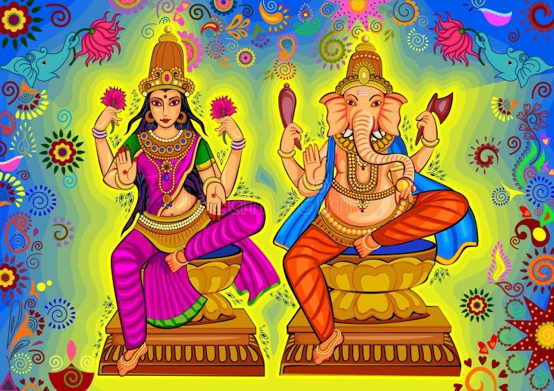 女神Lakshmi和Ganesha阁下屠妖节祷告的 向量例证