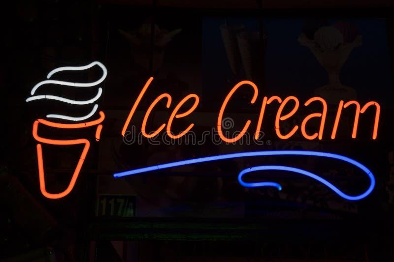 奶油色冰 库存图片