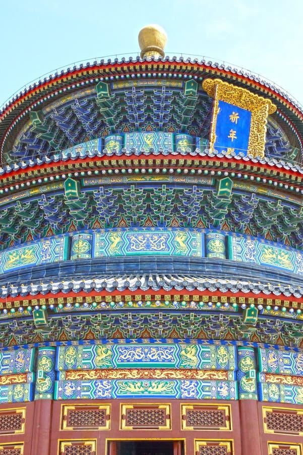 好大厅收获天堂祷告寺庙 免版税库存图片