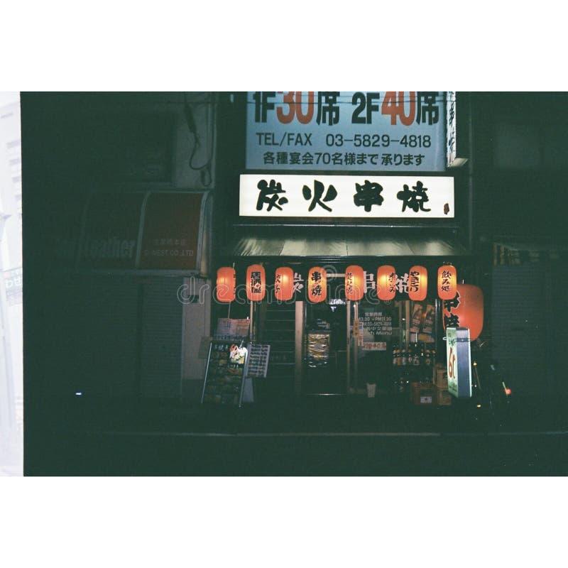 好的射击在东京 库存照片