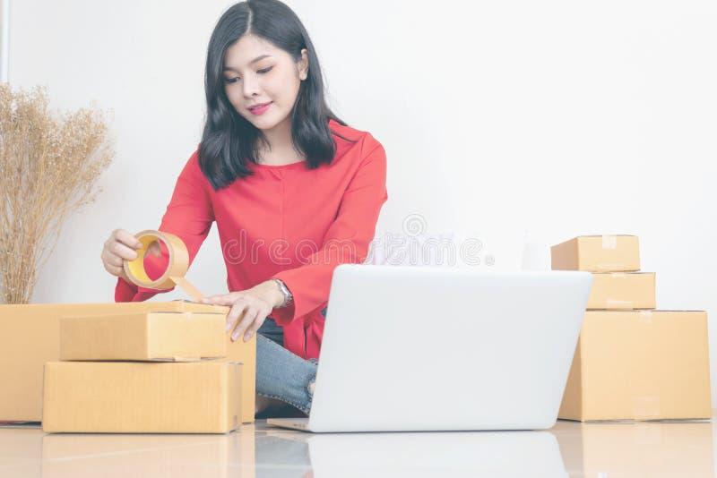 妇女包装盒 免版税库存图片