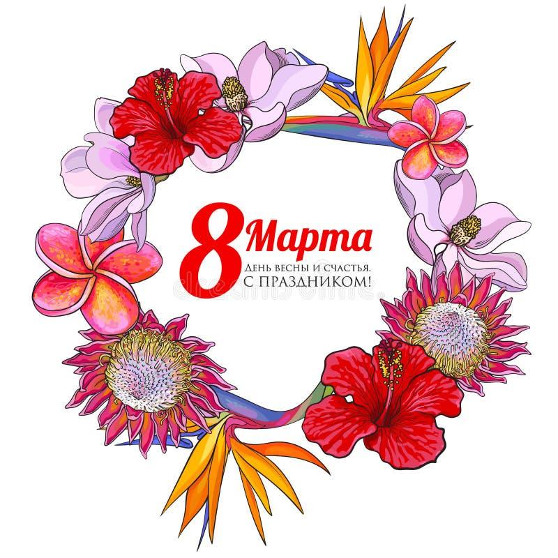妇女天, 3月8日与热带花的贺卡设计 向量例证