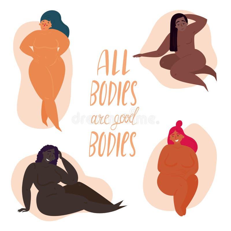 妇女用不同的姿势 所有身体是好 向量例证