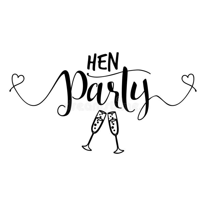 妇女的聚会-递信件剧本定婚晚会 库存例证