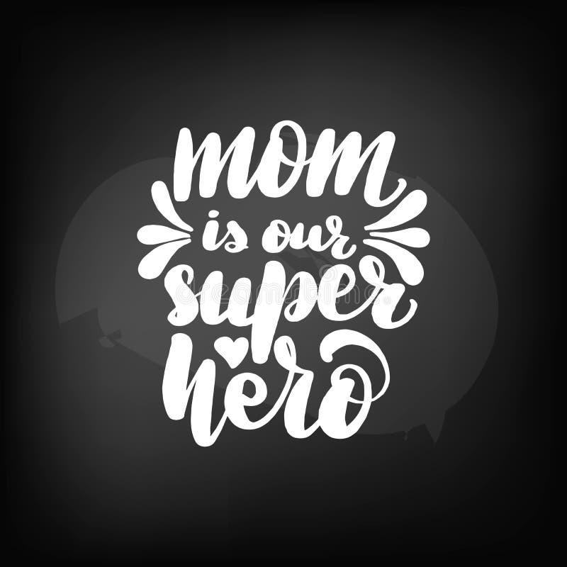 妈妈是我们的特级英雄 库存例证