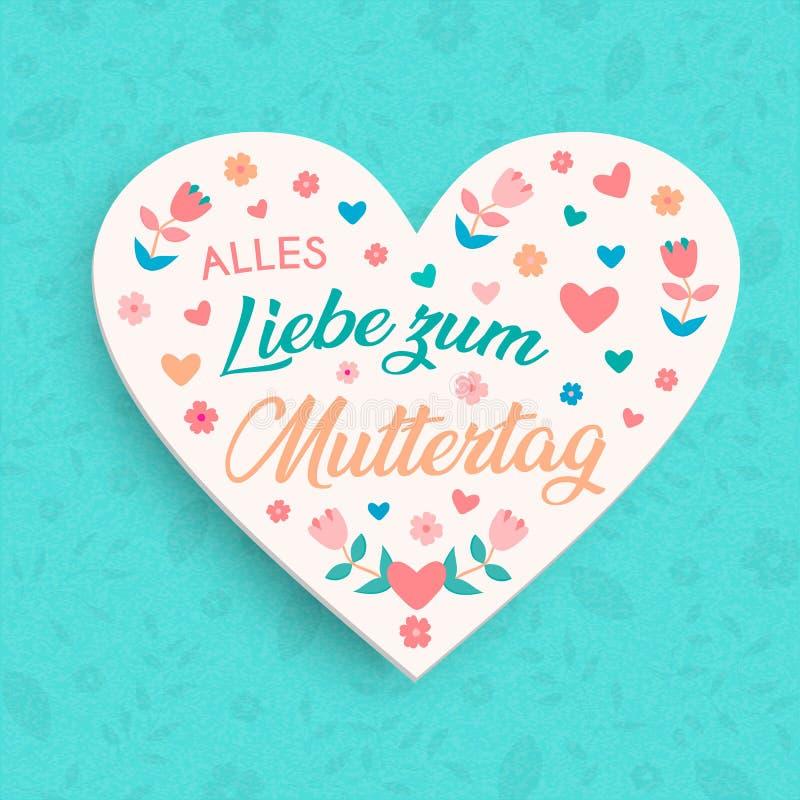 妈妈爱的德国母亲节花卉卡片 向量例证