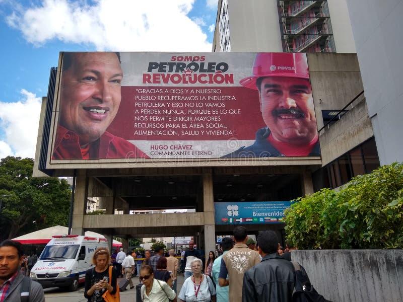委内瑞拉石油公司委内瑞拉油和煤气公司门面国营企业石油在加拉加斯,委内瑞拉 库存图片