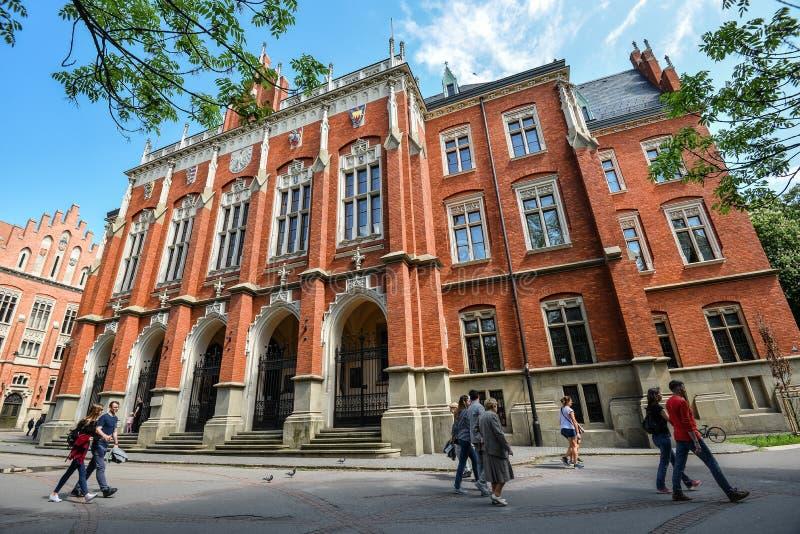委员会Maius,亚捷隆大学博物馆在克拉科夫,波兰 库存照片