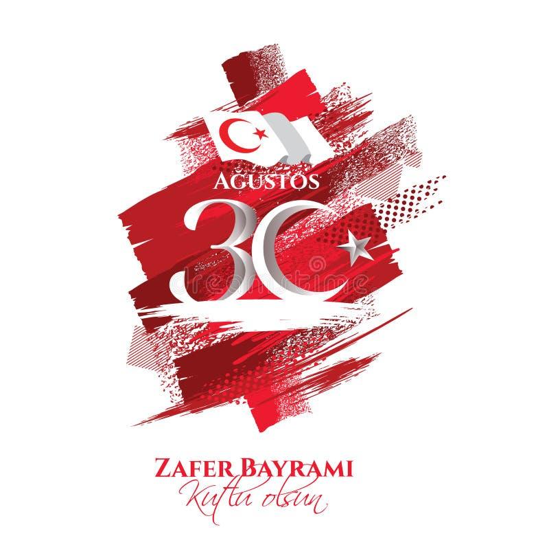 30威严的Zafer Bayrami 向量例证