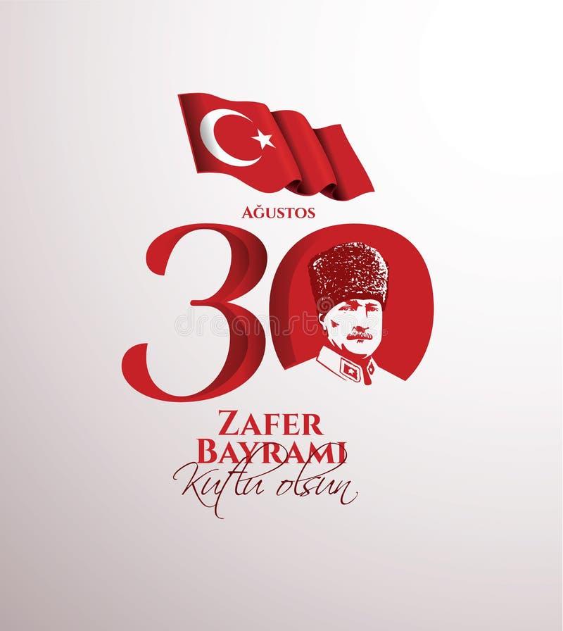30威严的Zafer Bayrami 皇族释放例证
