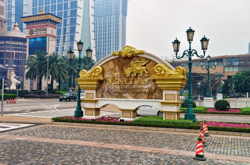 威尼斯式澳门赌博娱乐场和旅馆细节  免版税库存照片