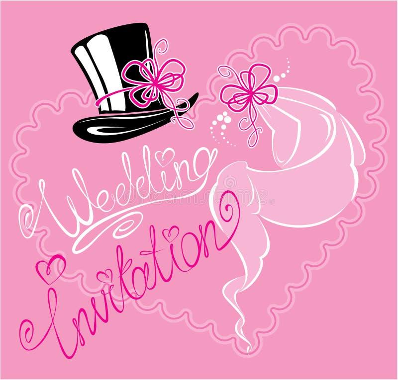婚礼与婚礼面纱的邀请卡片 向量例证