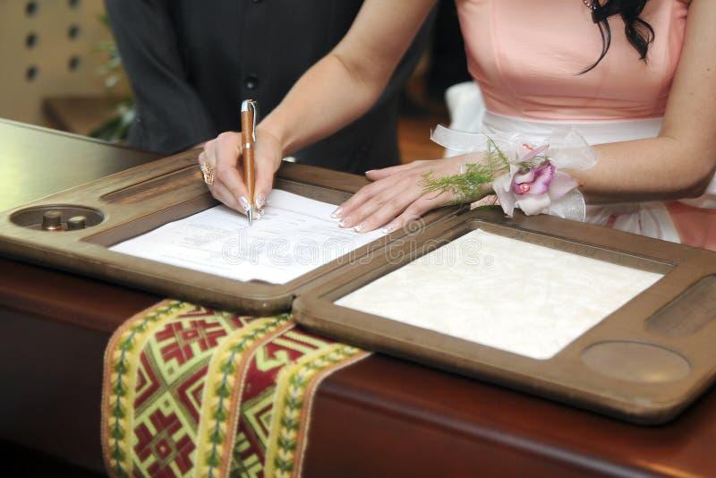 婚礼文件 库存图片