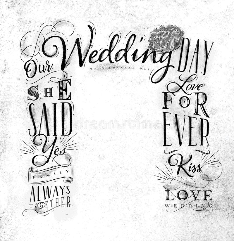 婚礼曲拱背景特别天白色 向量例证