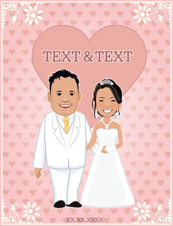婚姻的模板的邀请卡片 字符设计-传染媒介例证 免版税库存图片