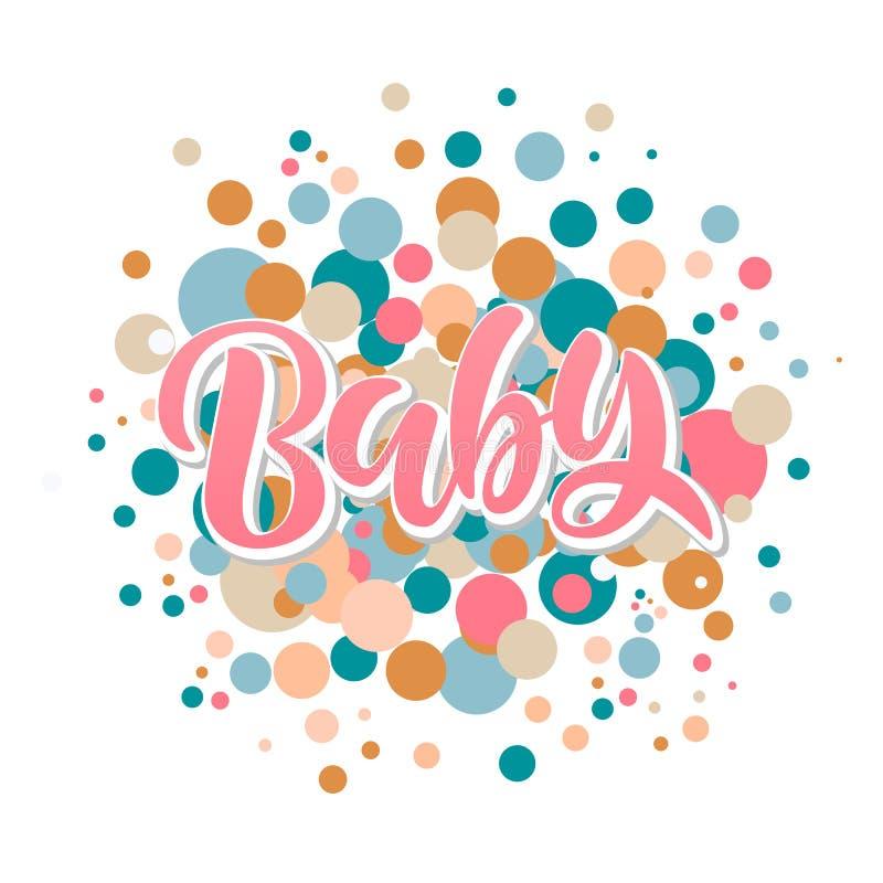 婴儿送礼会与手字法的邀请模板 向量例证