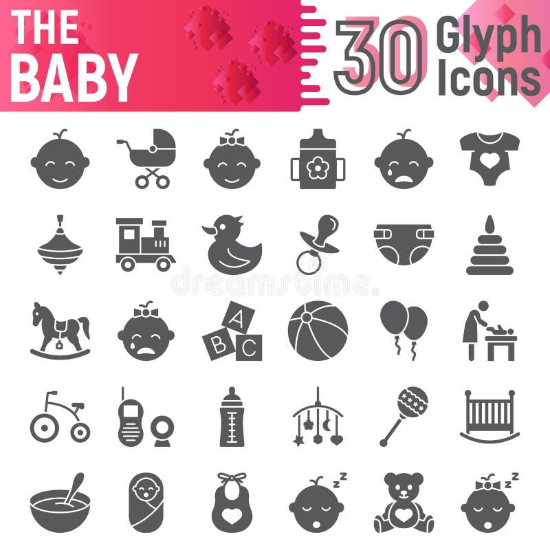 婴孩纵的沟纹象集合,儿童标志汇集,传染媒介剪影,商标例证,孩子签署坚实图表 向量例证
