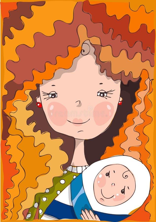 婴孩美好的现有量她暂挂照顾微笑 向量例证