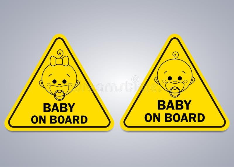 婴孩董事会符号 男孩和女孩 更多我的投资组合符号签署警告 皇族释放例证