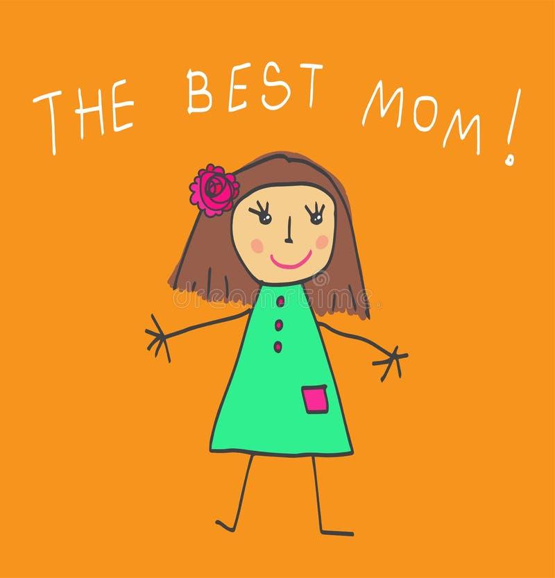 婴孩daugther图画系列父亲祖父祖母开玩笑母亲儿子 母亲` s天 最佳的妈妈 向量例证