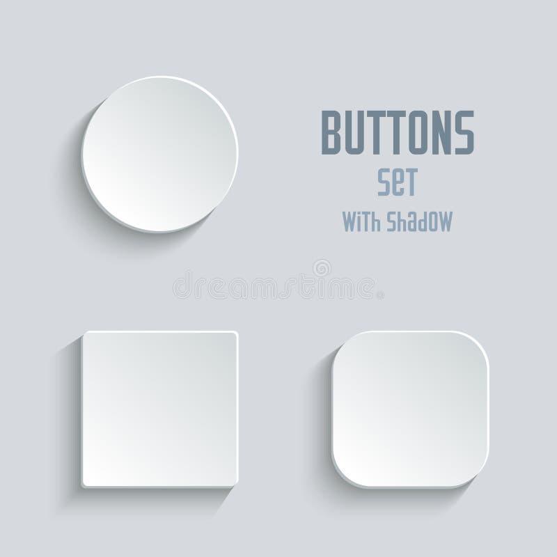媒介象设置-导航白色app按钮 向量例证