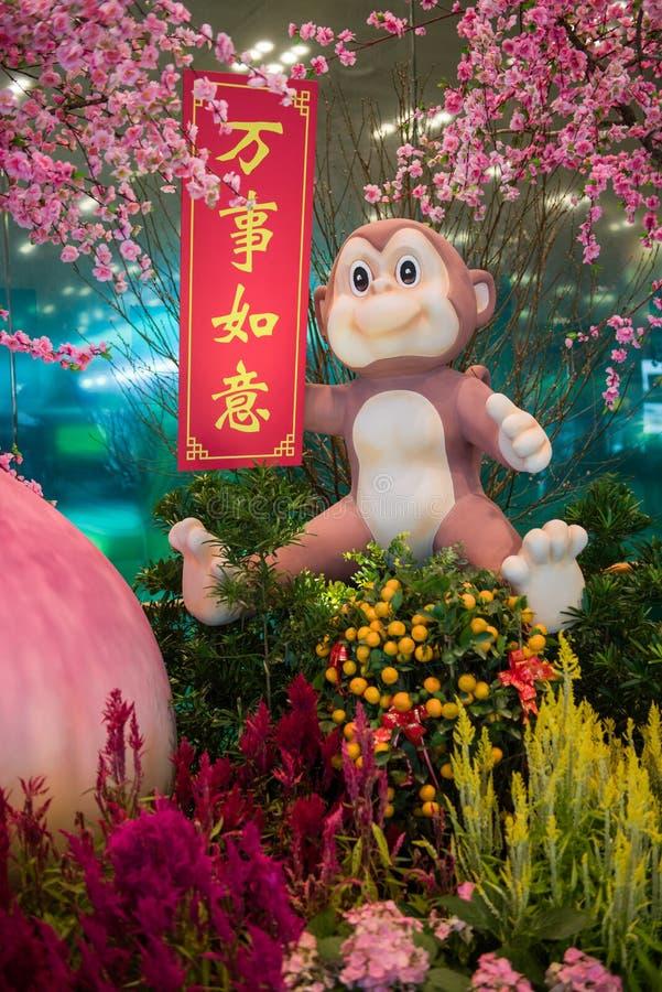 猴子吉祥人-农历新年装饰 库存照片