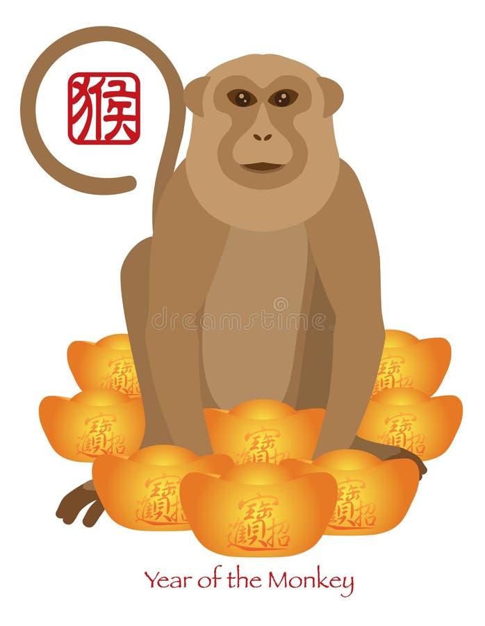 猴子的2016中国人年与金制马上的齿龈颜色Illustratio的 库存例证
