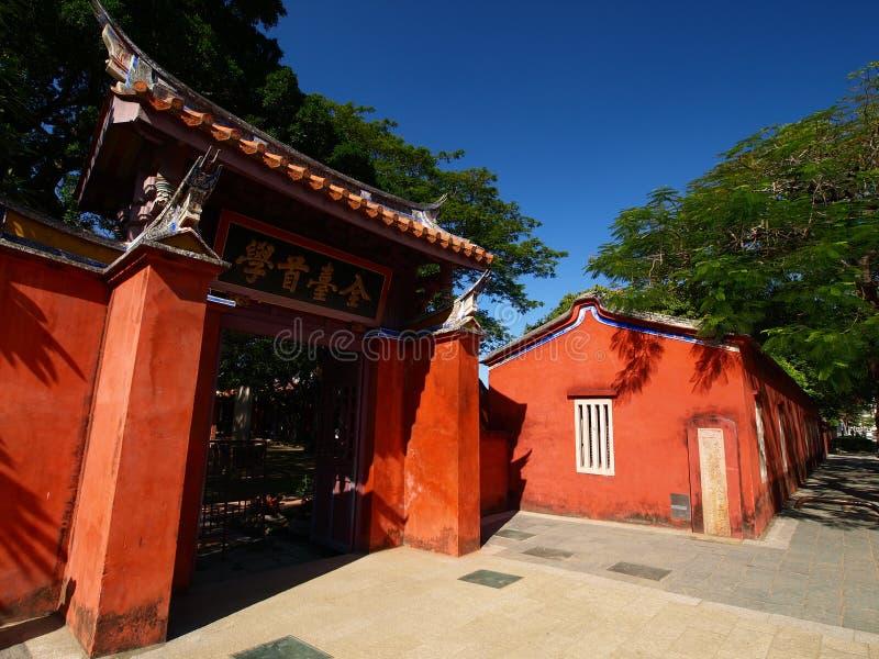 孔子・台南寺庙 免版税库存照片