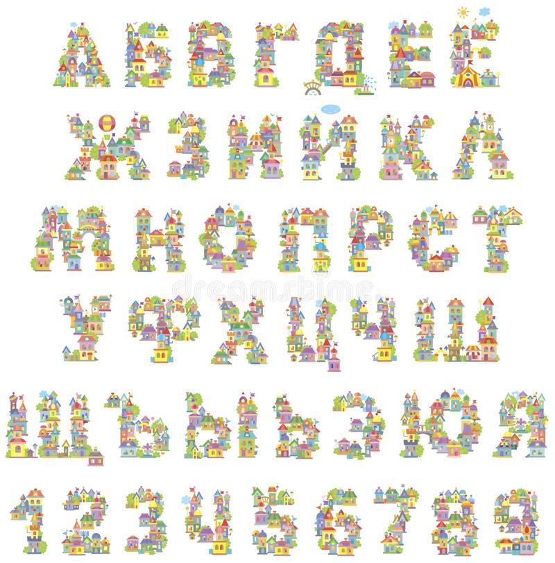 字体玩具镇 向量例证